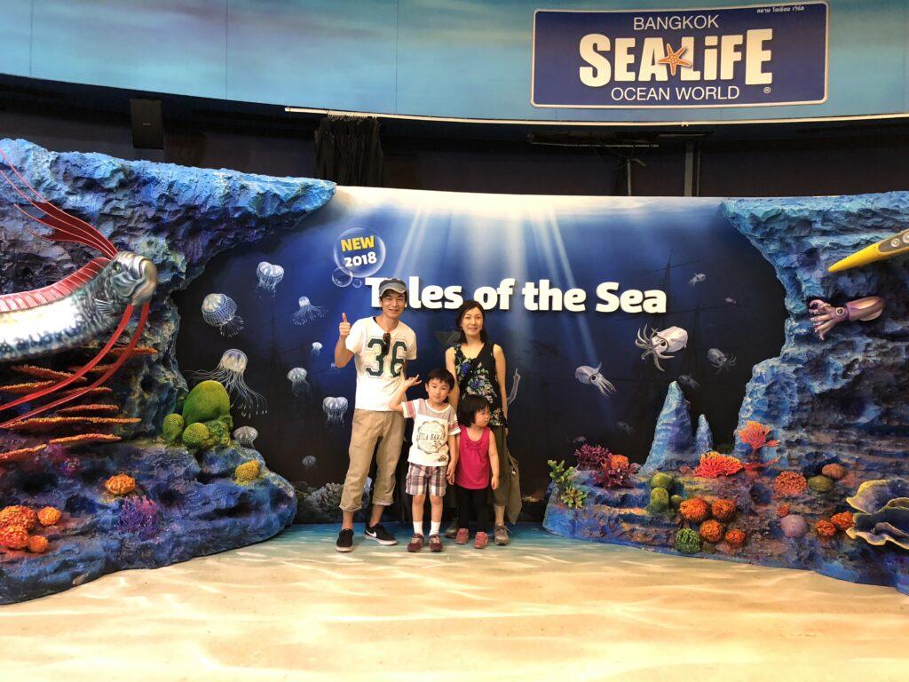 タイの水族館